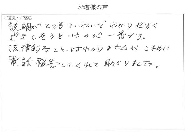 okyakusamanokoe5